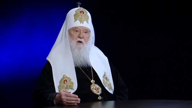 Предстоятель української православної церкви Київського патріархату Філарет