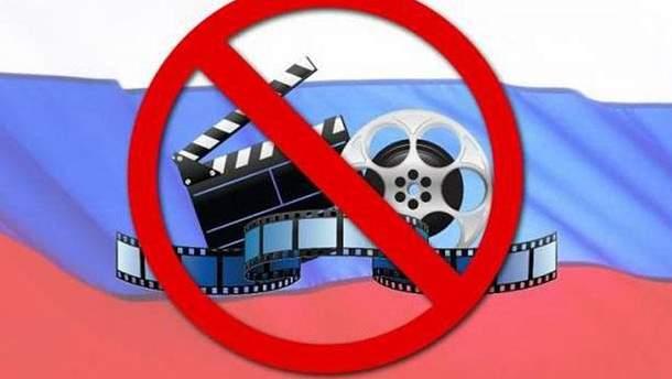 НаЖитомирщині заборонили транслювати російські фільми та пісні