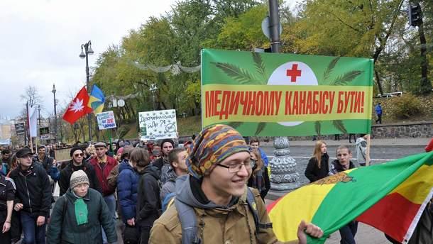 27 октября в Киеве пройдет марш за легализацию легких наркотиков
