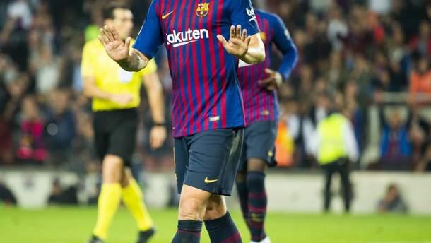Барселона - Реал смотреть онлайн