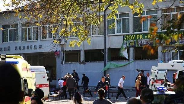 Колледж в Керчи, где произошла трагедия