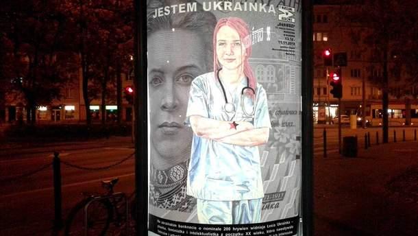 Неоднозначная реклама с украинскими заробитчанами появилась в Польше