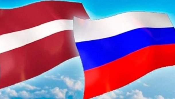 Російські дипломати наплутали з прапорами під час привітання Австрії
