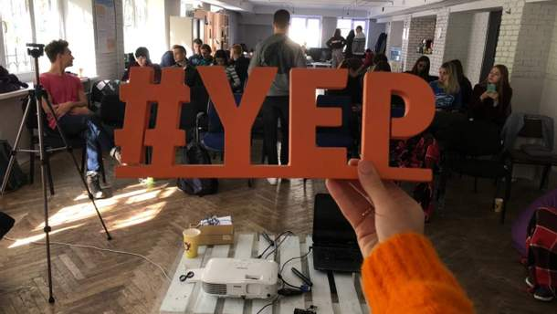 мережа академічних бізнес-інкубаторів YEP!