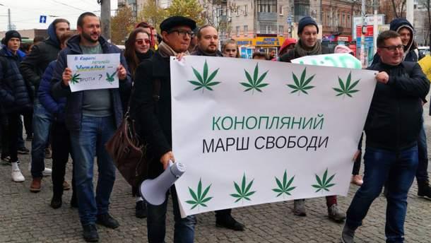 """""""Конопляний марш"""" у Дніпрі"""