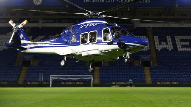 """У Британії розбився вертоліт власника футбольного клубу """"Лестер Сіті"""""""