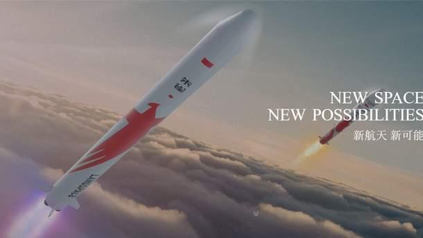Перший запуск комерційної ракети-носія ZQ-1 закінчився аварією