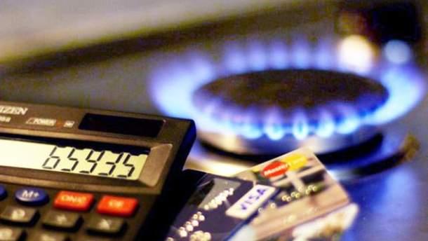 Підвищення ціни на газ в Україні у три етапи: Регуляторна служба не погодила рішення уряду