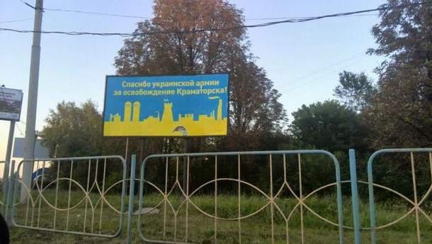 Антидиверсионные мероприятия в Краматорске