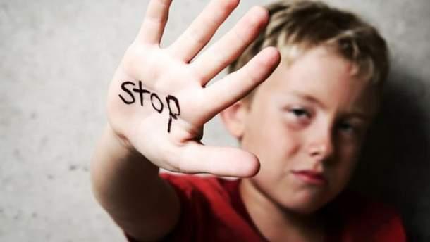 Статистика повідомлень про булінг в українських школах зросла