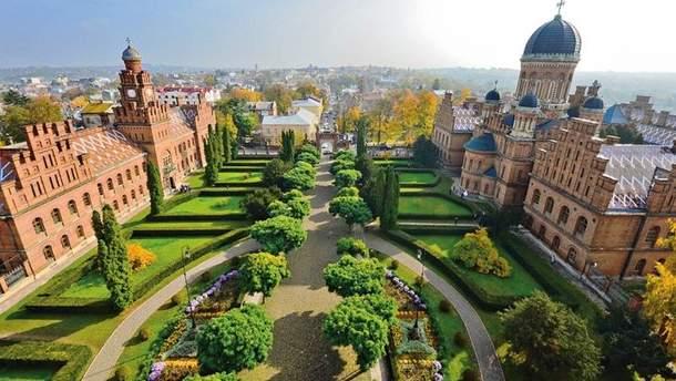 Рейтинг демократичних міст: перше місце посіли Чернівці