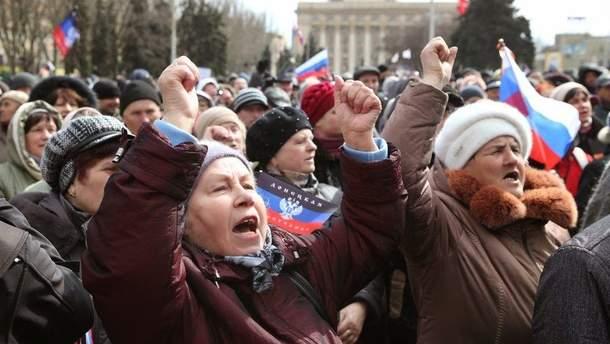 Антиукраїнські настрої в Росії