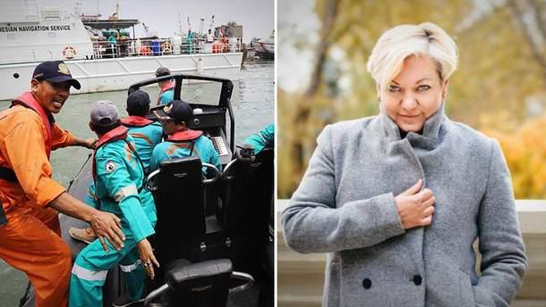 Головні новини 29 жовтня жовтня в Україні та світі: Катастрофа літака Boeing 737 в Індонезії, Гонтарева знайшла роботу
