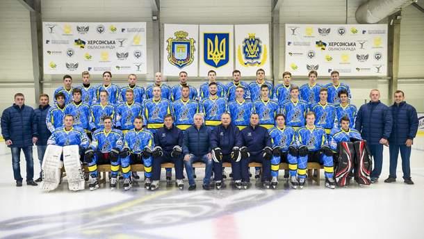 "Хоккейная команда ""Динамо"""