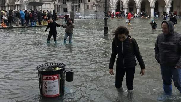 В Італії зливи затоплюють Венецію, вже закрили сотні шкіл країни