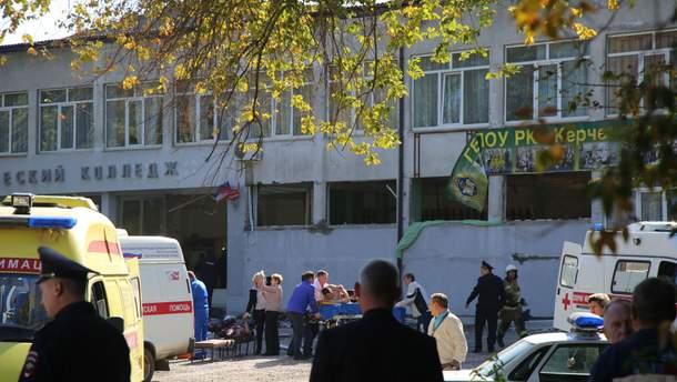 Із лікарень виписали чотирьох постраждалих під час смертельної стрілянини у Керчі