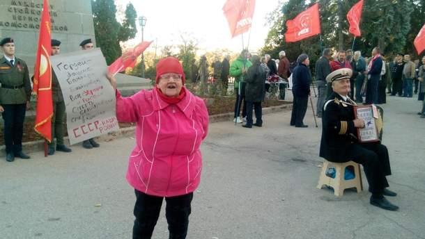 В окупованому Криму тиждень святкують століття комсомолу