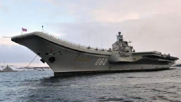 """Авіаносець """"Адмірал Кузнєцов"""""""