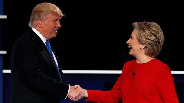Трамп і Клінтон