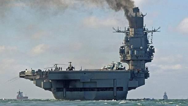 """Авіаносець """"Адмірал Кузнецов"""""""