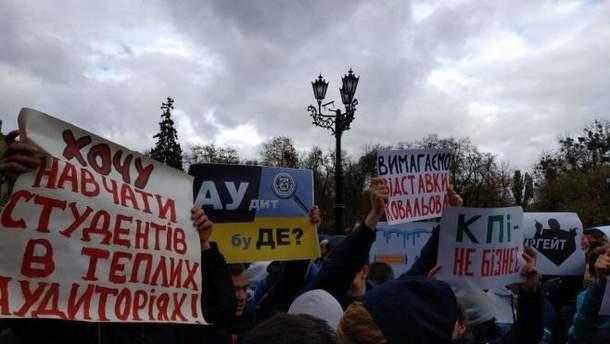 Протесты в КПИ