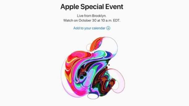 Презентація Apple 30 жовтня