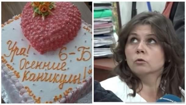 Наталію Толяренко звільнили з роботи через скандал із тортом