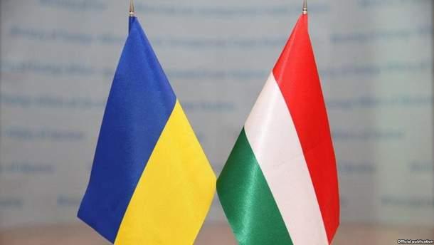 Угорщина та Україна