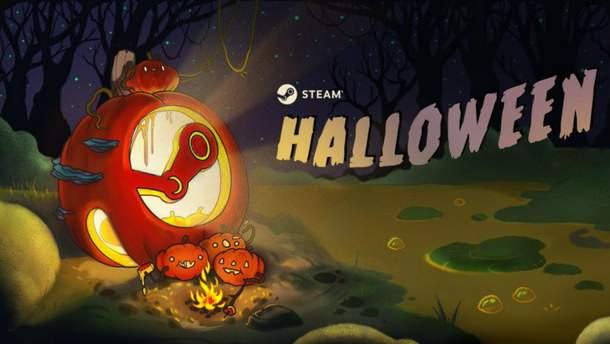 Хелловінський розпродаж в Steam