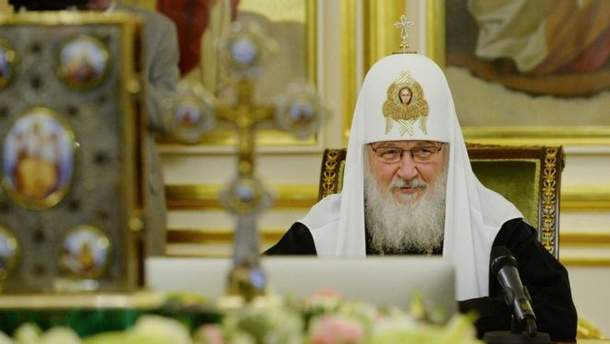 Глава РПЦ Кирил відзначився черговою вигадкою