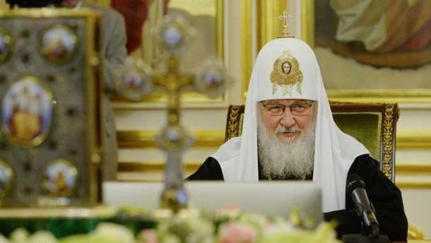 Глава РПЦ Кирилл отличился очередной выдумкой