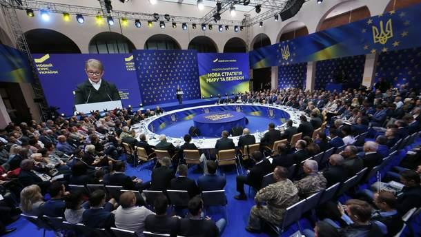 Страна-агрессор заплатит сполна за вред, который причинила украинцам, – Юлия Тимошенко