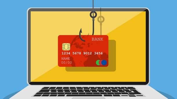 Как отличить фальшивый сайт банка от настоящего