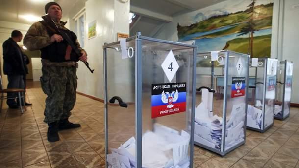 В ООН засудили проведення виборів на окупованому Донбасі