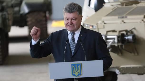 Порошенко прокомментировал заседание Совбеза ООН по Украине