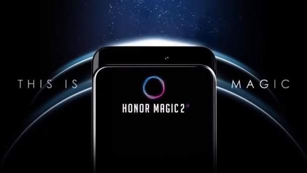 Honor Magic 2: реальные фото