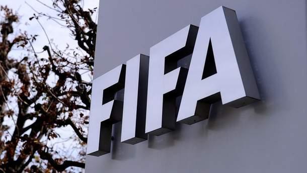 ФІФА хоче збільшити кількість учасників Чемпіонату світу 2022 в Катарі