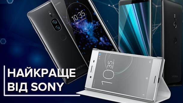 Лучшие смартфоны Sony – рейтинг Техно 24