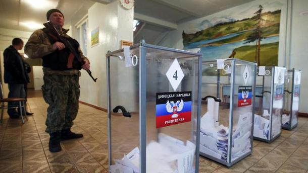 Захід закликає Росію не проводити незаконні вибори
