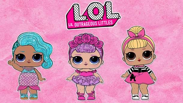 Що таке лялька LOL