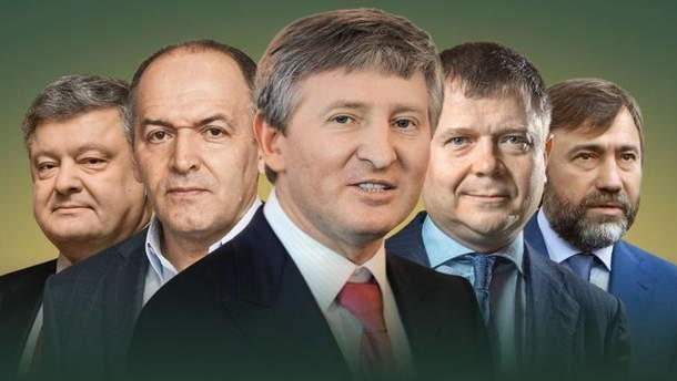Українські олігархи