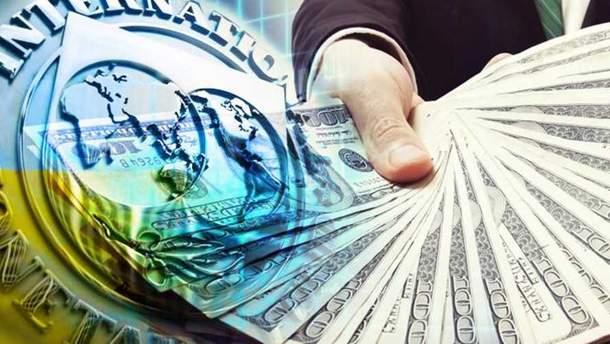 За кредиты от МВФ приходться платить и деньгами, и нервами