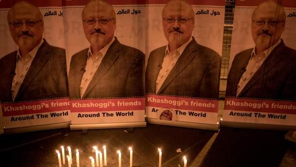 Джамаль Хашогги был убит в здании консульства Саудовской Аравии в Стамбуле
