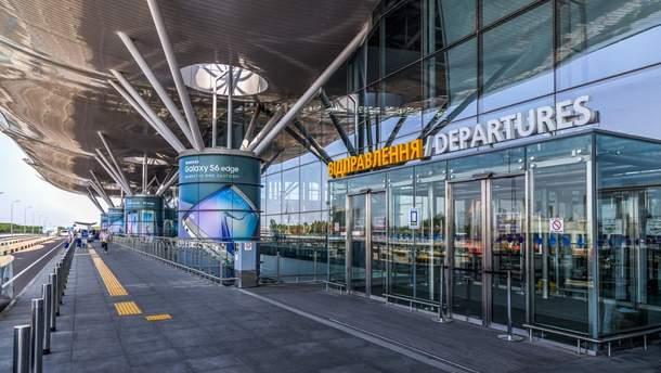"""Аеропорт """"Бориспіль"""" опинився в топ-10 найнепопулярніших аеропортів світу"""