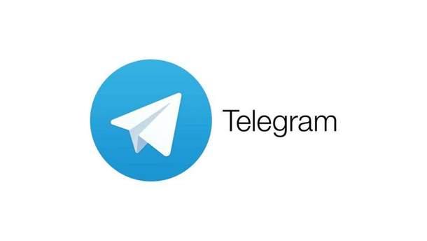 У Telegram виявили уразливість