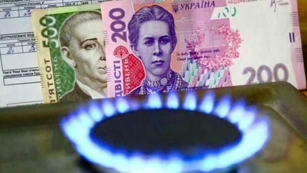 В Украине подорожал газ с 1 ноября