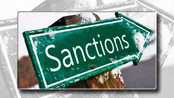 РФ може скасувати санкції проти України, якщо відносини між країнами нормалізуються