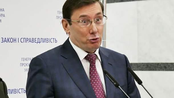 Луценко прокоменутвав санкції Росії проти себе та інших українців