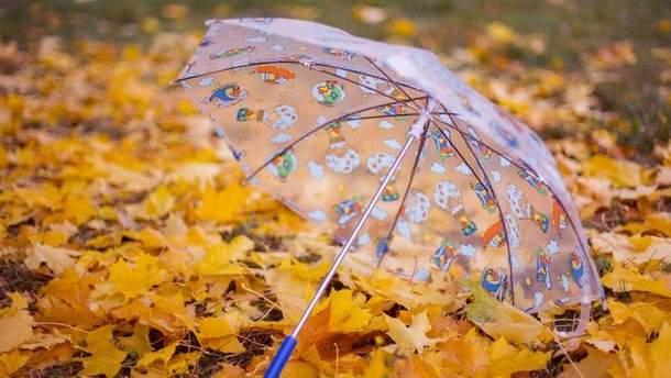 Прогноз погоди на 2 листопада