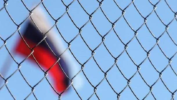 Санкції Росії